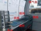新未来加工定制电动三轮早餐车快餐车铁板烧功率大方便轻巧