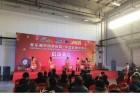 天津礼仪模特主持舞蹈军乐队灯光音响舞台大屏启动球租赁