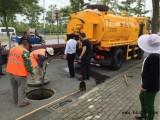 朝陽常營排污管道清淤 常營排水管道疏通清洗