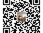 上海美容瘦身店-上海针灸减肥埋线减肥