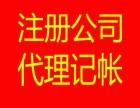 广州白云同和代办注册公司专业办理进出口权