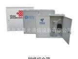 厂家直销网络综合箱,优质优供,欢迎采购