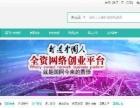 中国国通 国网今来商城打造真正的航母式平台
