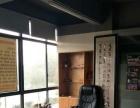 滨北路 自建房 写字楼 350平米