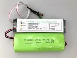 三防灯应急电源质保五年,LED灯应急电源质保五年TUV认证