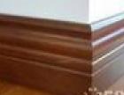 专业 安装 维修 木地板