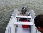 冲锋舟 推进器 橡皮艇 船外机