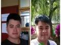 绿竹竹罐减肥加盟 养生保健 投资金额 1-5万元