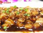 安徽速冻半成品菜代理,快餐方便菜代理
