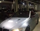 宝马M系2013款 M3 4.0 自动 敞篷轿跑车磨砂限量版-自