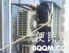 咸宁荣事达空调售后服务电话 厂家 维修点 全天候欢迎