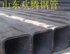 主营精密钢管 钢管 方管 无缝管 焊管