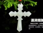 千年古寺加持 天然新疆和田玉白玉十字架男女款挂件吊坠
