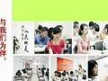 去日本留学,**西安现代教育-日本留学保录班双保险