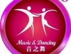 拱墅区小河路附近哪有学习少儿舞蹈的培训机构