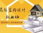 晋城网页设计课程