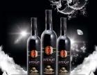 分享国际,格鲁吉亚原瓶进口红酒加盟 冷饮热饮