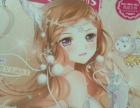 韩国畅销书人气女孩成长秘籍 五本打包送意林小小姐杂志一本