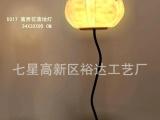 创意云石透光灯 富贵花落地灯 家居装饰灯