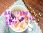 台湾鲜芋仙芋圆技术指导 丨 鲜芋仙加盟 丨鲜芋仙做法大全