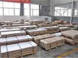 广东Grade.1纯钛中厚板价格 美国1号纯钛带力学性能
