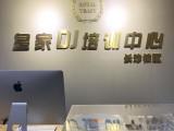 長沙DJMC培訓中心