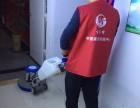 如何清洗保养瓷砖百事帮保洁培训来支招