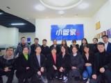 温江靠谱的会计公司代办公司注册代理记账