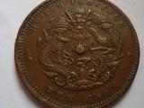 古玩古董银元古币全国 面对面当日成交 勿网上留言