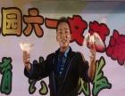 茂名冠军魔术师专业承接舞台魔术表演,魔术教学培训
