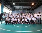合肥专业的少儿篮球训练营 寒假冬令营室内运动 目前优惠给力