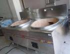 杭州环保油安装,厨房灶台安装维修