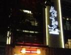 珠江新城海安路二层商铺出租