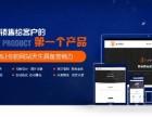 企业建站如何设计用户体验的网站