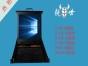 17寸19寸液晶kvm切换器8口16口,锐世优质品牌
