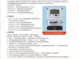 网络充值电度表 485充值电能表 APP充值缴费卡式电表