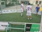 天津笼式足球场地施工 笼式足球场地尺寸