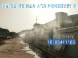 武汉建筑工地围挡喷淋