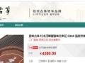 高档品牌碧泉古筝 红木浮雕C840 扬州考级专业高级演奏筝