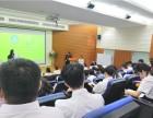 泰國留學貴嗎 泰國政府公立大學直招免中介