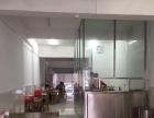 观澜 新田新安居商铺 120平米餐厅 转让