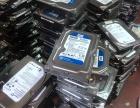 海淀硬盤回收 回收服務器硬盤 企業級硬盤回收