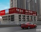 苏州南环高架中段鼎新城东楼广告位招商