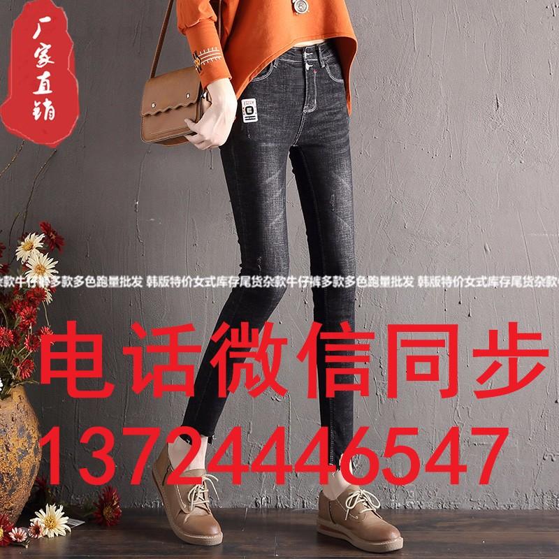 十元牛仔裤批发甘肃武威便宜尾货牛仔裤 工厂直销仿牌女装批发