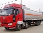 解放J6前四后八油罐车多少钱30吨油罐车厂家报价