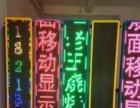 中科科技,专业LED显示屏制作安装