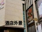 大坪时代天街800平方酒店特价转让/今、天推/荐3
