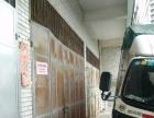 出租东山大道仓库