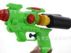 供应混批 儿童玩具水枪 夏天流行玩具 沙滩戏水 塑料水枪