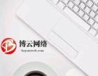 388元网站开发 做网站
